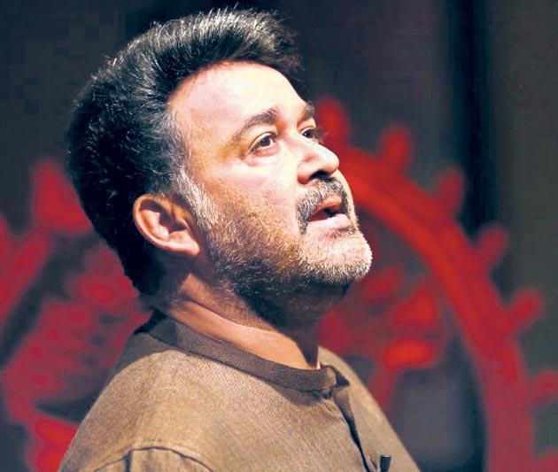 Mohanlal Gunshot released shortly - Sakshi