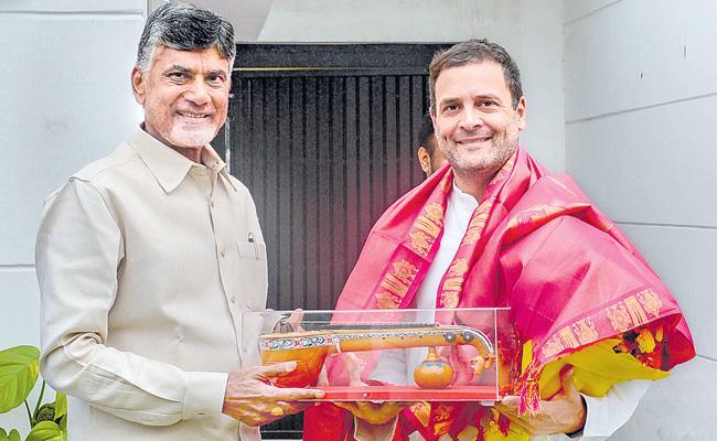 Chandrababu Naidu And Rahul Gandhi Join Hands - Sakshi