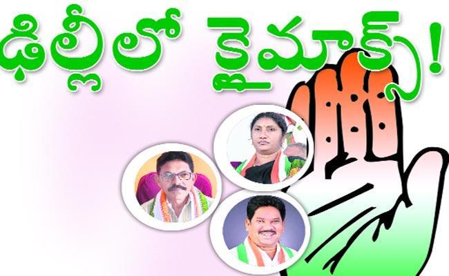 Congress Leader MLA Candidate List Is Climax Adilabad - Sakshi