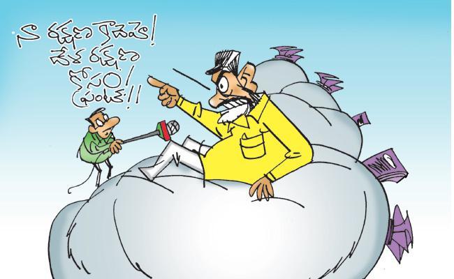 ABK Prasad Article On Chandrababu Naidu Federal Front - Sakshi