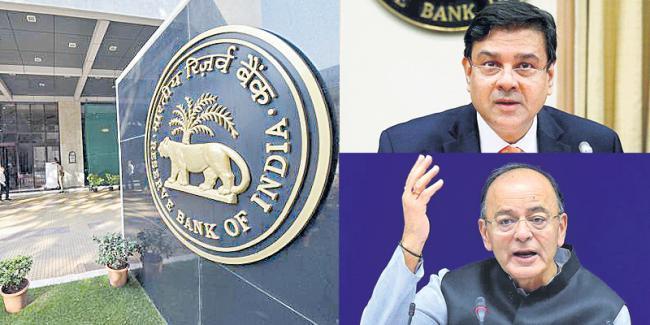 Decisions taken at the RBI board meeting - Sakshi