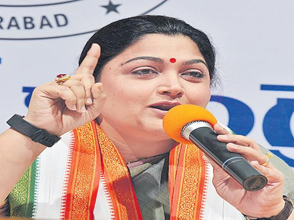 Kushboo fires on TRS and BJP - Sakshi
