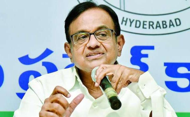 Former Union Minister Chidambaram Slams TRS Govt - Sakshi