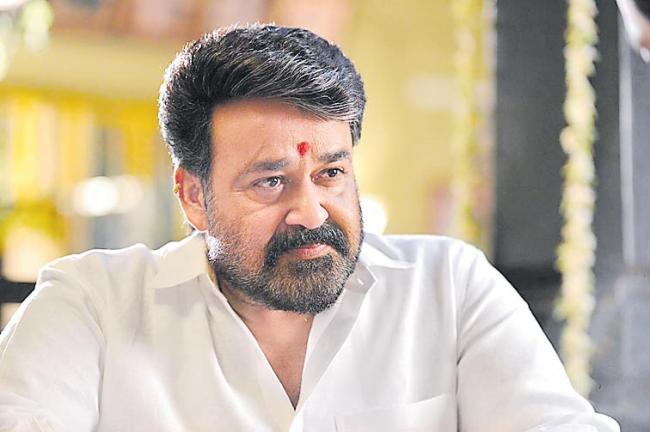 Mohanlal calls 'Me Too' a fad - Sakshi