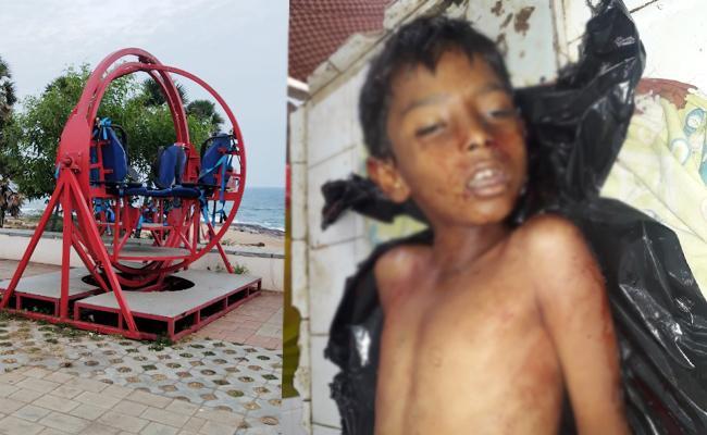 Boy Died In Park Gyro wheel - Sakshi
