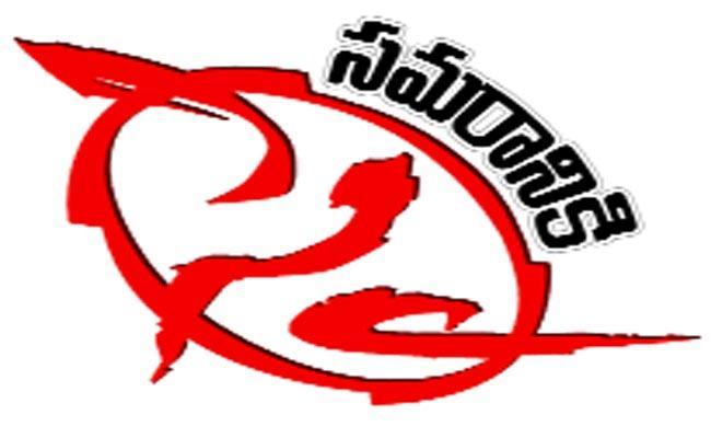 Telangana Elections Nominations Over Khammam - Sakshi