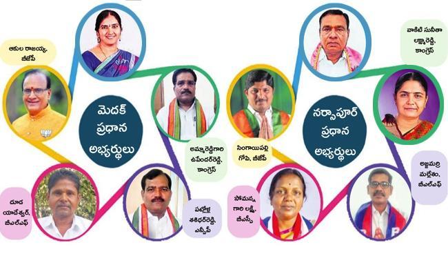 Medak Constituency MLA Candidates Campaigning Start - Sakshi