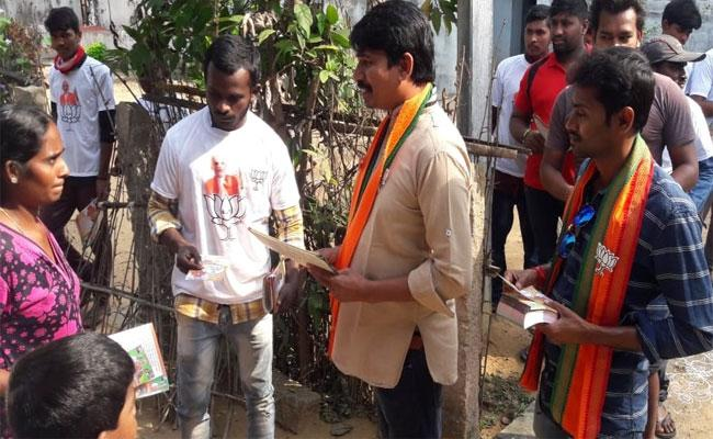 BJP Election Campaign In Sattupalli - Sakshi