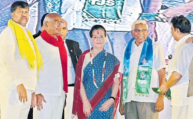 Sonia Gandhi Critics TRS Government Regime At Medchal Public Meeting - Sakshi