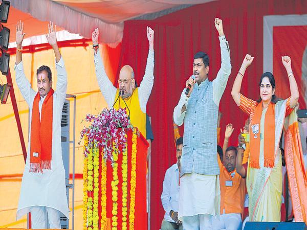 Amit Shah Slams KCR and TRS Govt - Sakshi