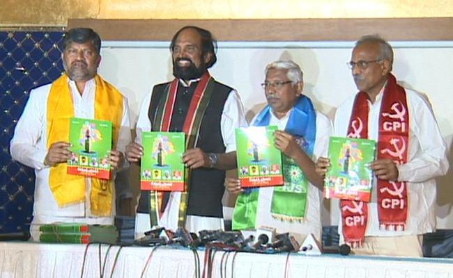 Telangana Grand Alliance Release Common Manifesto In Hyderabad - Sakshi