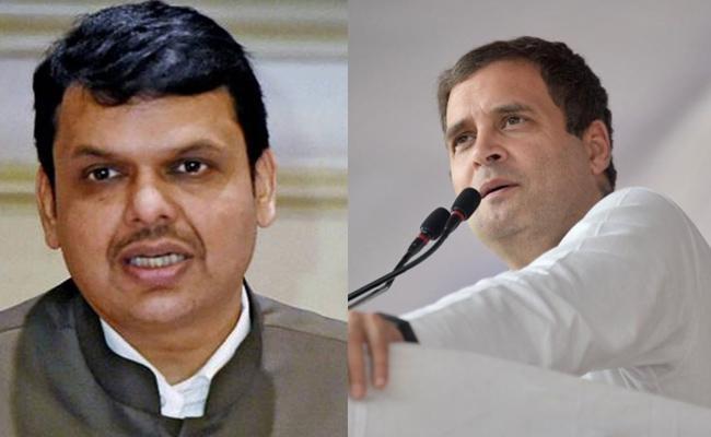 Rahul Gandhi Is Parttime Leader Says Devendra Fadnavis - Sakshi