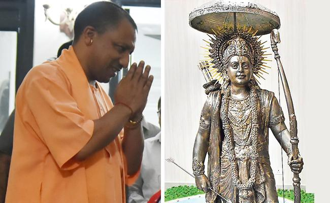 UP Government Reveals Details Of Ram Statue In Ayodhya - Sakshi