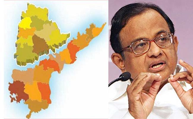 ABK Prasad Article On Chidambaram First Statement On Telangana - Sakshi