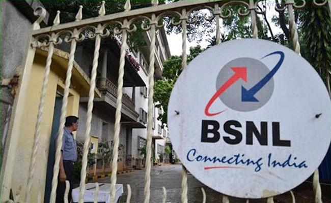 BSNL employee unions allege government patronising Jio; plan indefinite strike from December 3 - Sakshi