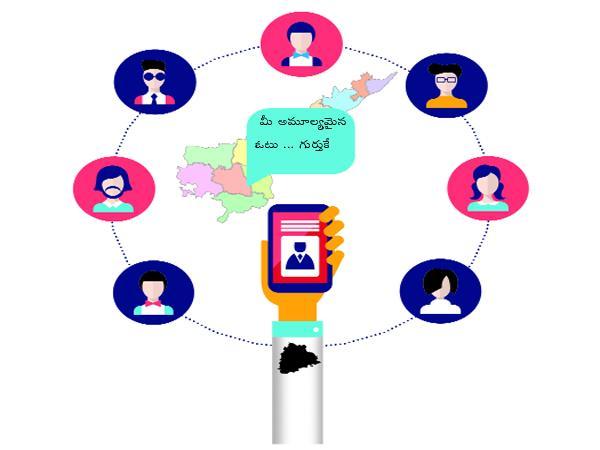 Telangana electoral campaign in Andhra - Sakshi