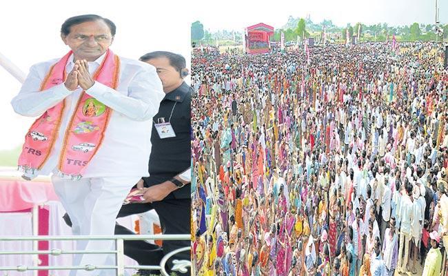 KCR Comments On Grand Alliance - Sakshi