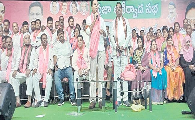 KTR Comments On Grand Alliance Rangareddy - Sakshi