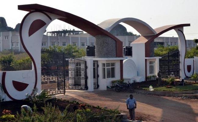 AICTE Engineering Exams  Green Senegal Satavahana University Karimnagar - Sakshi