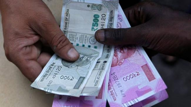 Rupee hits 3-month high, opens at 70.11 - Sakshi