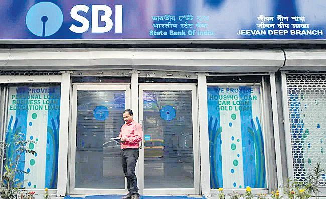 SBI increases fixed deposit (FD) interest rates. Check latest rates  - Sakshi