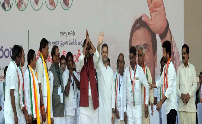 Next Election Congress Will Come to Power - Sakshi