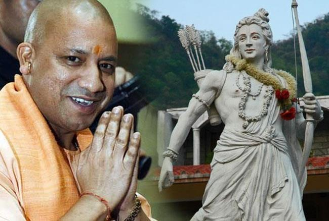Yogi Adityanath Plans Big Lord Ram Statue On Ayodhya's Saryu River - Sakshi