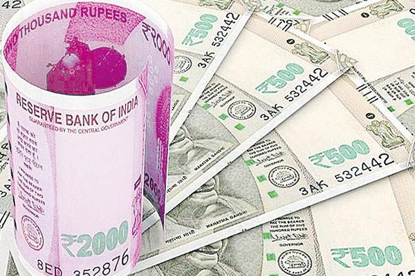 Rupee logs biggest single-day gain against dollar in 5 years - Sakshi
