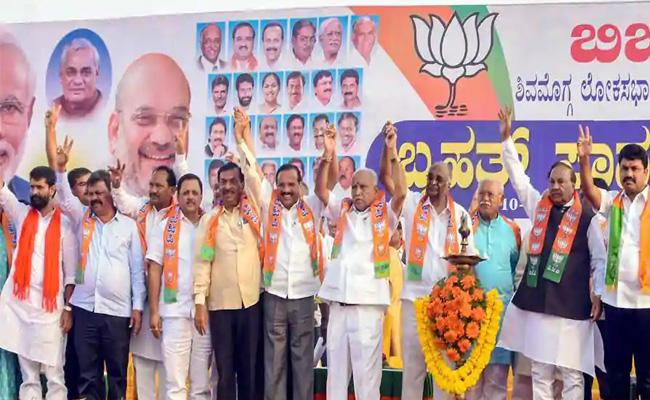 Karnataka Bypoll Elections 2018 Begins - Sakshi