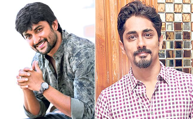 Siddharth May Be The Villain In Nani New Movie - Sakshi