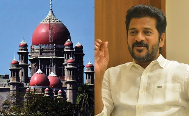 High Court Orders Telangana Government Provide Security To Revanth Reddy - Sakshi