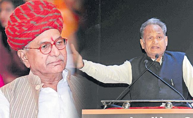 Rajasthan exit poll 2018:sardarpura Constituency scrutiny - Sakshi
