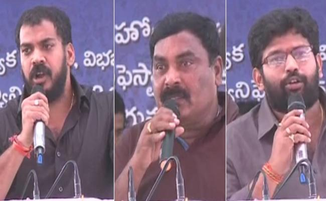 YSRCP Leaders Anil Kumar And Meruga Nagarjuna Slams Janasena And TDP In Vanchana Pai Garjana Meeting - Sakshi