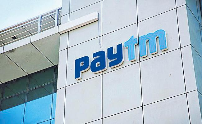 Kotak Research On Paytm Losses - Sakshi