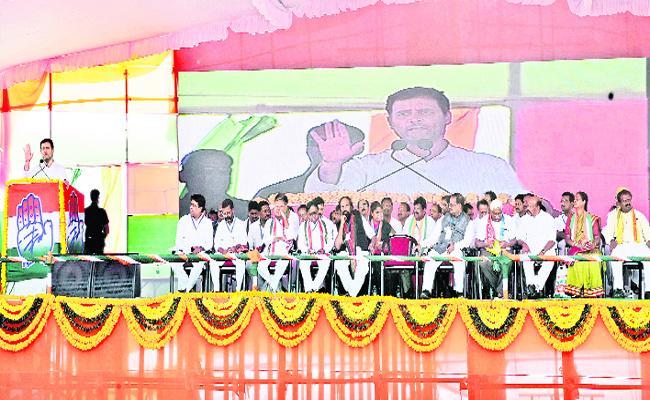 Rahul Gandhi Election Campaign In Warangal - Sakshi