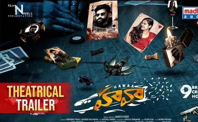 Hawa Movie Trailer Launch - Sakshi