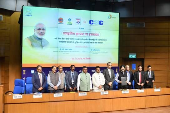 MoU signed between OMCs and CSC SPV for collaboration in LPG - Sakshi
