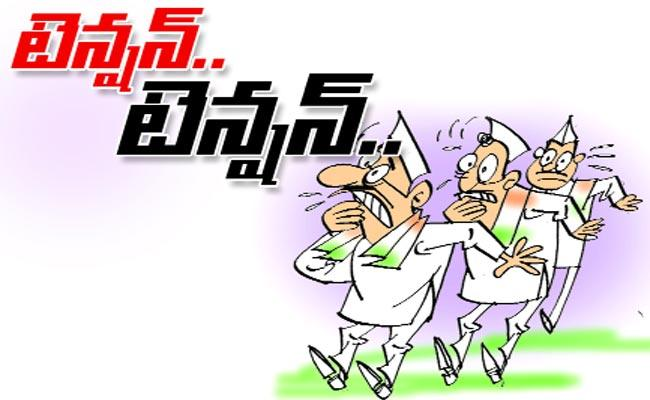 Full  Tension Congress Leaders Khammam - Sakshi