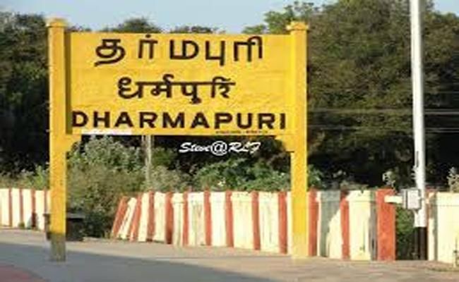 Dharmapuri assembly constitution overview - Sakshi