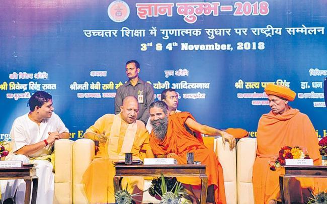 Baba Ramdev backs legislation for Ram Temple if court delays judgement - Sakshi
