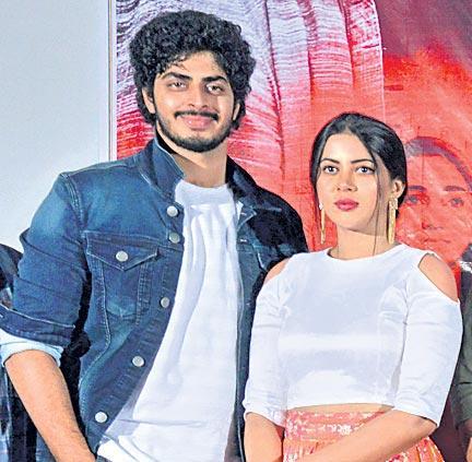 kartha karma kriya trailer release - Sakshi