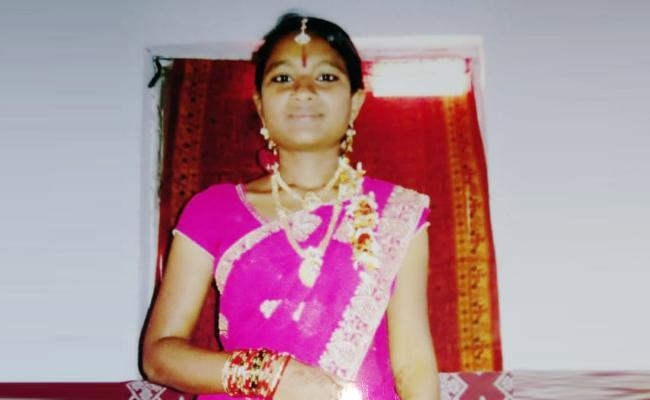 Bride Missing In Visakhapatnam - Sakshi