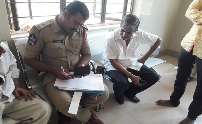Gun Culture In PSR Nellore - Sakshi