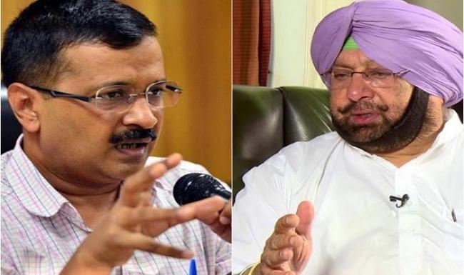 Amarinder Singh slams Arvind Kejriwal for blaming Punjab - Sakshi