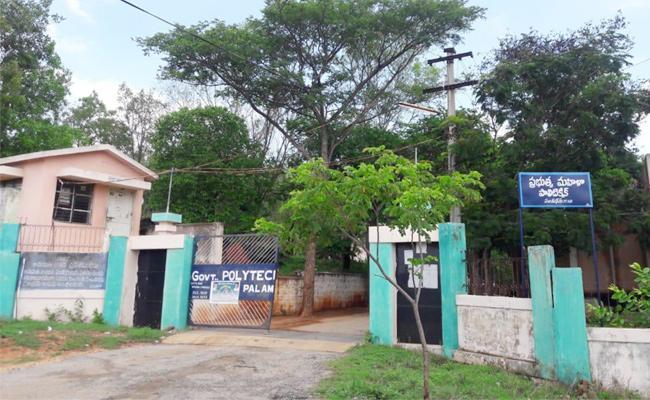 Polytechnic Principal Suspends In Molestation Case - Sakshi
