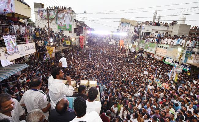 YS jagan Praja Sankalpa Yatra Special Story in West Godavari - Sakshi