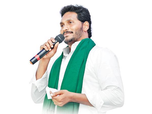 YS Jagan Praja Sankalpa Yatra Completed one year - Sakshi