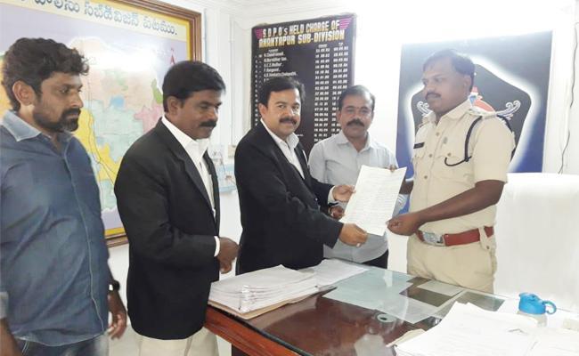 YSRCP leagel Cell Leaders Demands Case File on Sivaji - Sakshi