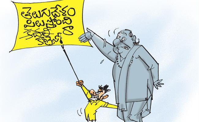 Chandrababu Is Criminal Mentality Person Says Amar - Sakshi