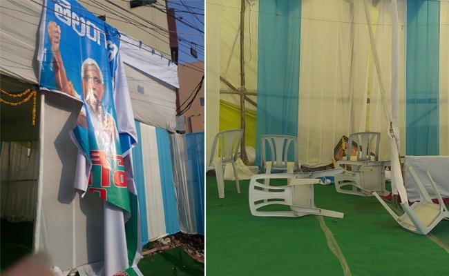 TJS Party Leader Filed A Complaint Against TRS Party - Sakshi